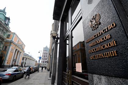 Россия разорвет соглашение оналогах сНидерландами