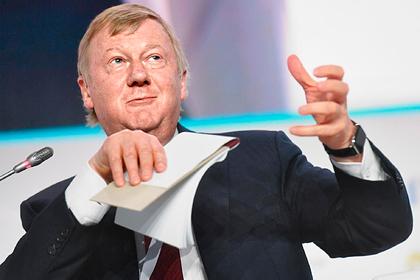 В Кремле рассказали о новом статусе Чубайса
