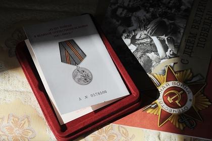 Российскую медаль в честь 75-летия Победы сочли преступлением против Украины