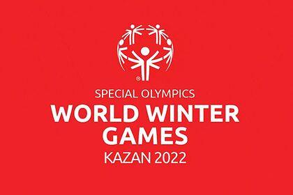 Стартовал набор волонтеров на Специальную Олимпиаду