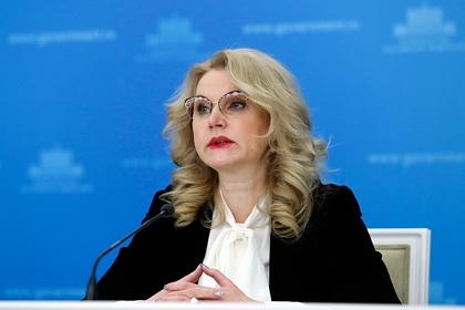 Голикова объяснила необходимость «запереть» пожилых людей весной