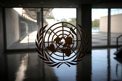 ООН объяснила «катастрофический» прогноз на 2021 год