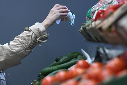 Эксперт спрогнозировал падение цен на популярные у россиян продукты