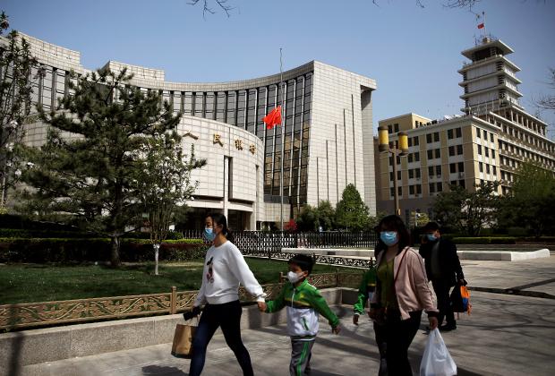 Народный (Центральный) банк Китая