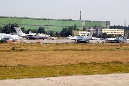 Аэропорт «Таганрог-Южный»