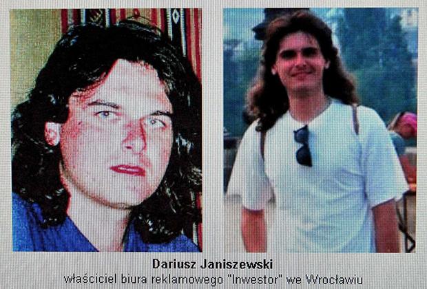 Дариуш Янишевский, жертва преступления