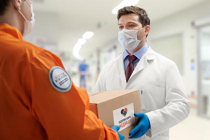 «Газпром нефть» продолжила поддержку медиков в борьбе с COVID-19