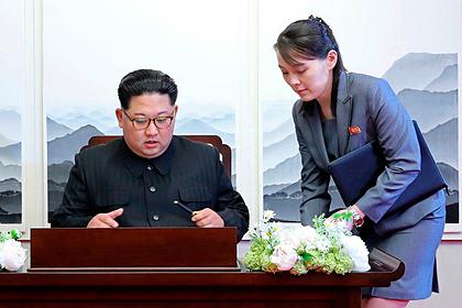 Сестра Ким Чен Ына выступила с угрозами главе МИД Южной Кореи из-за коронавируса