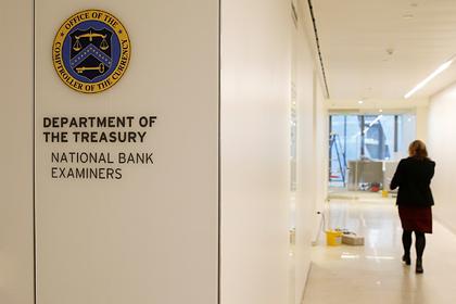 Администрация Байдена пересмотрит санкции Минфина США