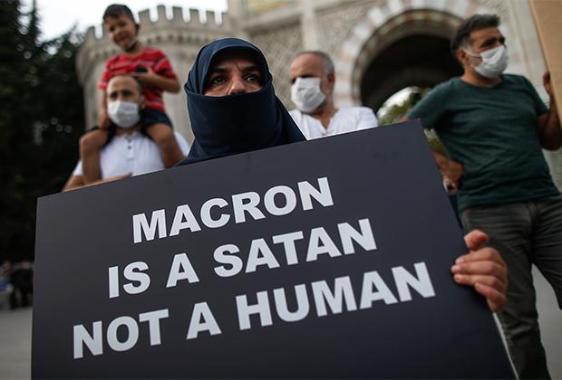 Демонстрации против публикации карикатур Charlie Hebdo в Стамбуле в сентябре 2020-го. Надпись на плакате: «Макрон — сатана, а не человек»