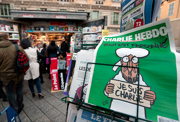Выпуск Charlie Hebdo под заголовком «Все прощены»
