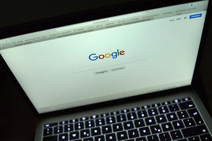 В Google назвали причину глобального сбоя