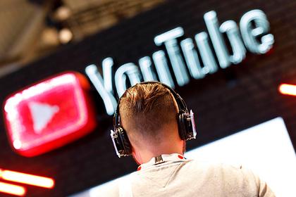 В работе WhatsApp, YouTube и Telegram произошел сбой