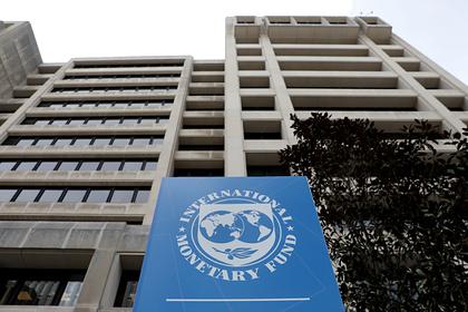 Грузия получила от МВФ 114 миллионов долларов из-за COVID-19