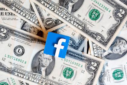 США обвинили Google и Facebook в сговоре