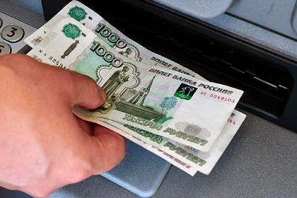 Россияне забрали из банков более триллиона рублей