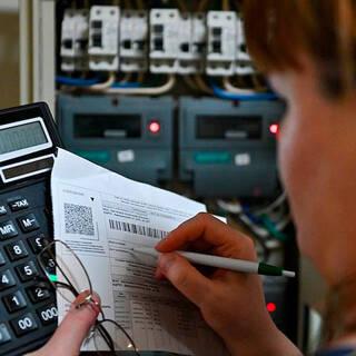 Мораторий на штрафы за неоплату услуг ЖКХ предложили продлить до 2022 года
