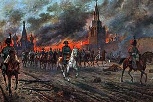 Виктор Мазуровский «Московский пожар. Наполеон покидает Кремль»