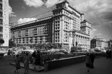 Прохор Шаляпин рассказал о тратах на услуги ЖКХ