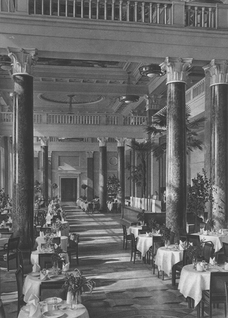 Гостиница «Москва». Ресторан. Серия «Архитектура Москвы (1920-1940 годы)»