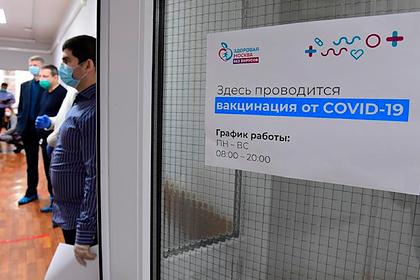 В России оценили эффективность «Спутника V» против новой мутации коронавируса