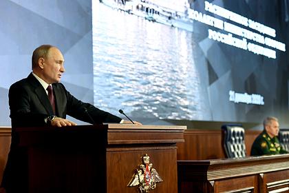 Путин поставил Минобороны задачу «ни в чем не уступить» ведущим армиям