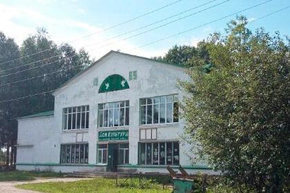 В Архангельской области отремонтировали досуговый центр