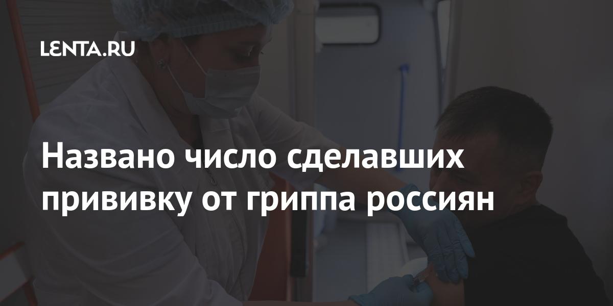 https://icdn.lenta.ru/images/2020/12/22/04/20201222045601577/share_716bc97a98026089c19c5f34451b5aa3.jpg