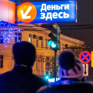 Риелтор помогала россиянке искать квартиру и загнала ее в долги