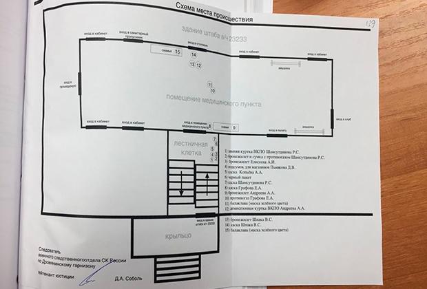 Схема мест обнаружения жертв Рамиля Шамсутдинова