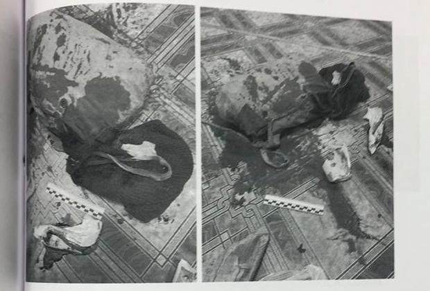 Вещи одной из жертв Рамиля Шамсутдинова с места расстрела
