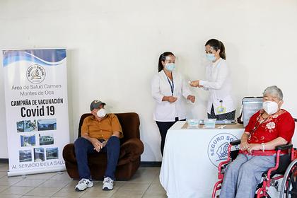 Массовая вакцинация от коронавируса стартовала на еще одном континенте