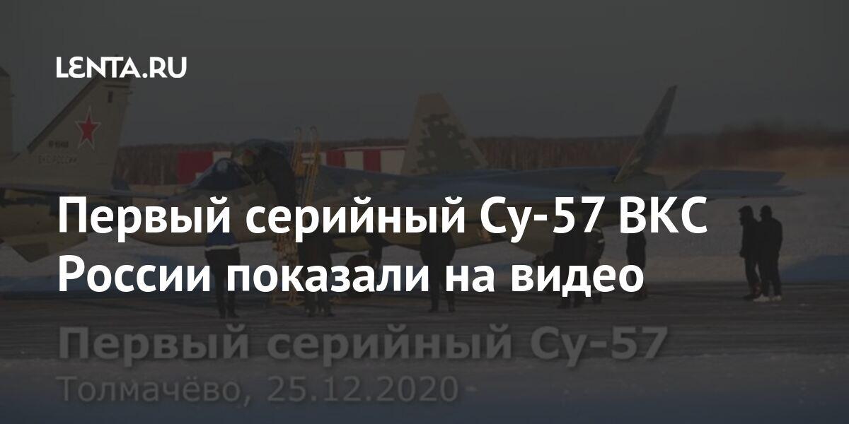 Оружие Наука и техника: Lenta.ru