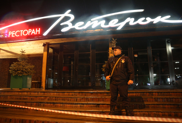 Ресторан «Ветерок» на Рублевке