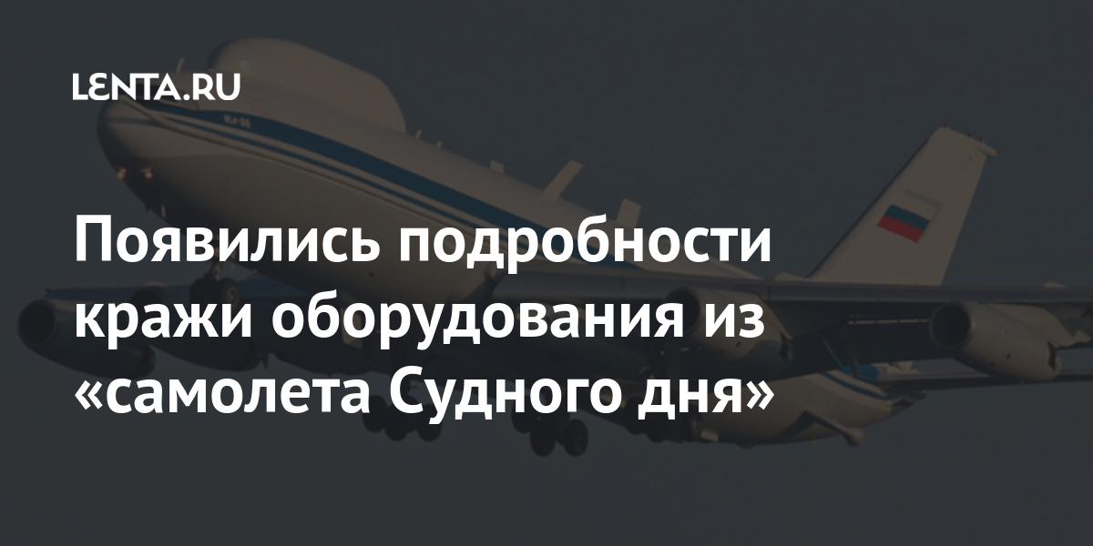 Следствие и суд: Силовые структуры: Lenta.ru