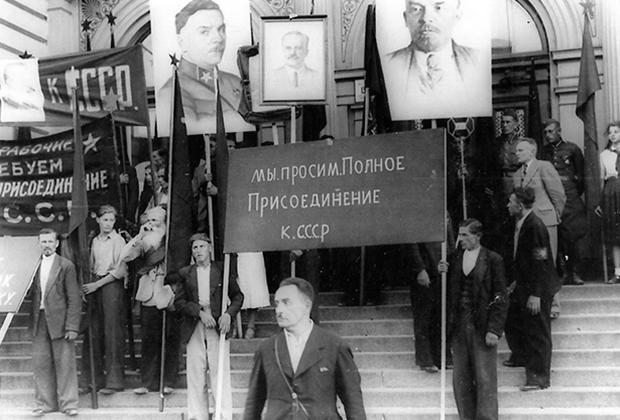 Латвия, 1940 год