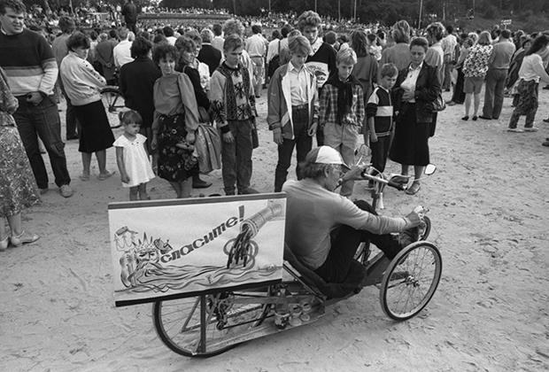Рига, 1988 год. Митинг в защиту окружающей среды