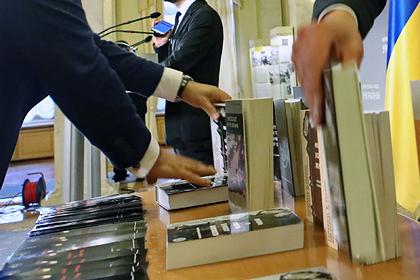 Киев отказался публиковать книги писателей из РФ, Белоруссии и Армении