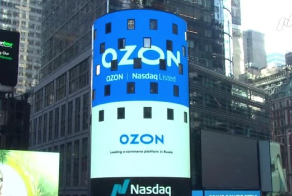 IPO Ozon на NASDAQ