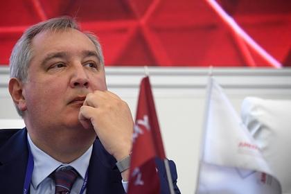 Рогозин рассказал о планах «Роскосмоса» исследовать Луну и дальний космос