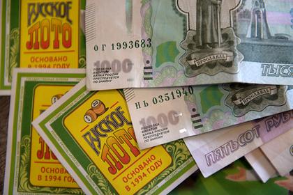 Раскрыты подробности о выигравших по миллиону рублей в лотерею россиянах
