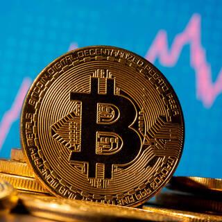 bitcoin maximum