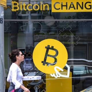 bitcoin $ 100