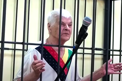 Обвиняемая в расчленениях российская пенсионерка заболела COVID-19 и умерла