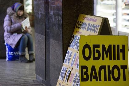 """https://lenta.ru/news/2021/01/04/defolt/"""" property=""""og:url"""" />"""