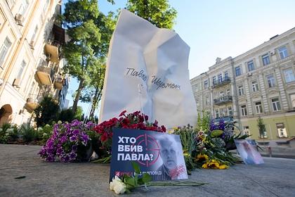 Украина отреагировала на запись разговора в белорусском КГБ об убийстве Шеремета