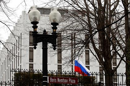 Посольство отреагировало на информацию о задержанном у Капитолия русскоговорящем