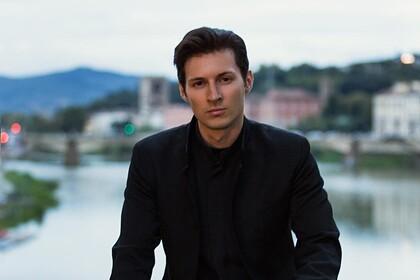 Павел Дуров Фото: @durov