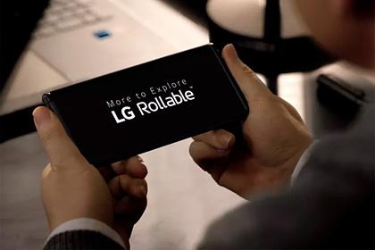Изображение: LG