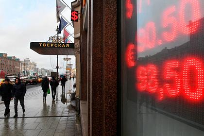 Более трети россиян сочли ситуацию в экономике плохой: Госэкономика: Экономика: Lenta.ru